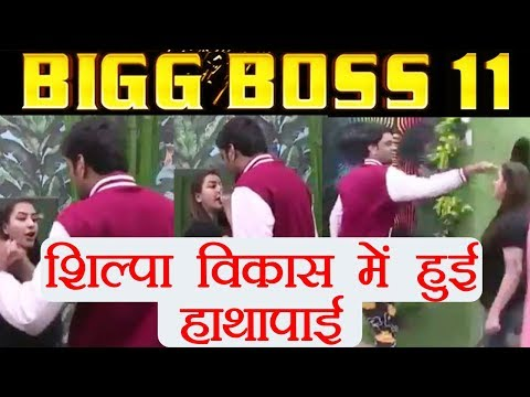 Bigg Boss 11 : Shilpa Shinde and Vikas Gupta get into a physical fight | FilmiBeat
