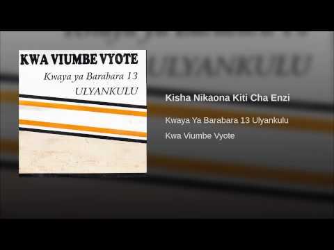 Kisha Nikaona Kiti Cha Enzi