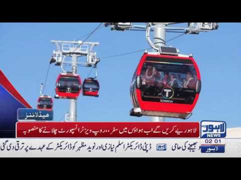 02 AM Headlines Lahore News HD - 02 June 2017