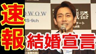 俳優の小泉孝太郎が、突然の結婚宣言をした。 10日、都内で行われたWOWO...