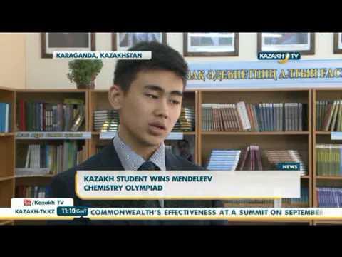 Казахстанский школьник – призер международной Менделеевской олимпиады по химии - Kazakh TV