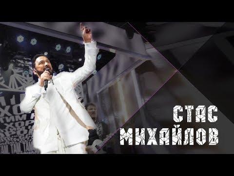 Стас Михайлов - Славянский базар, Витебск 2019