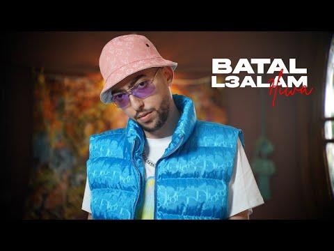 Смотреть клип 7Liwa - Batal L3Alam Ii