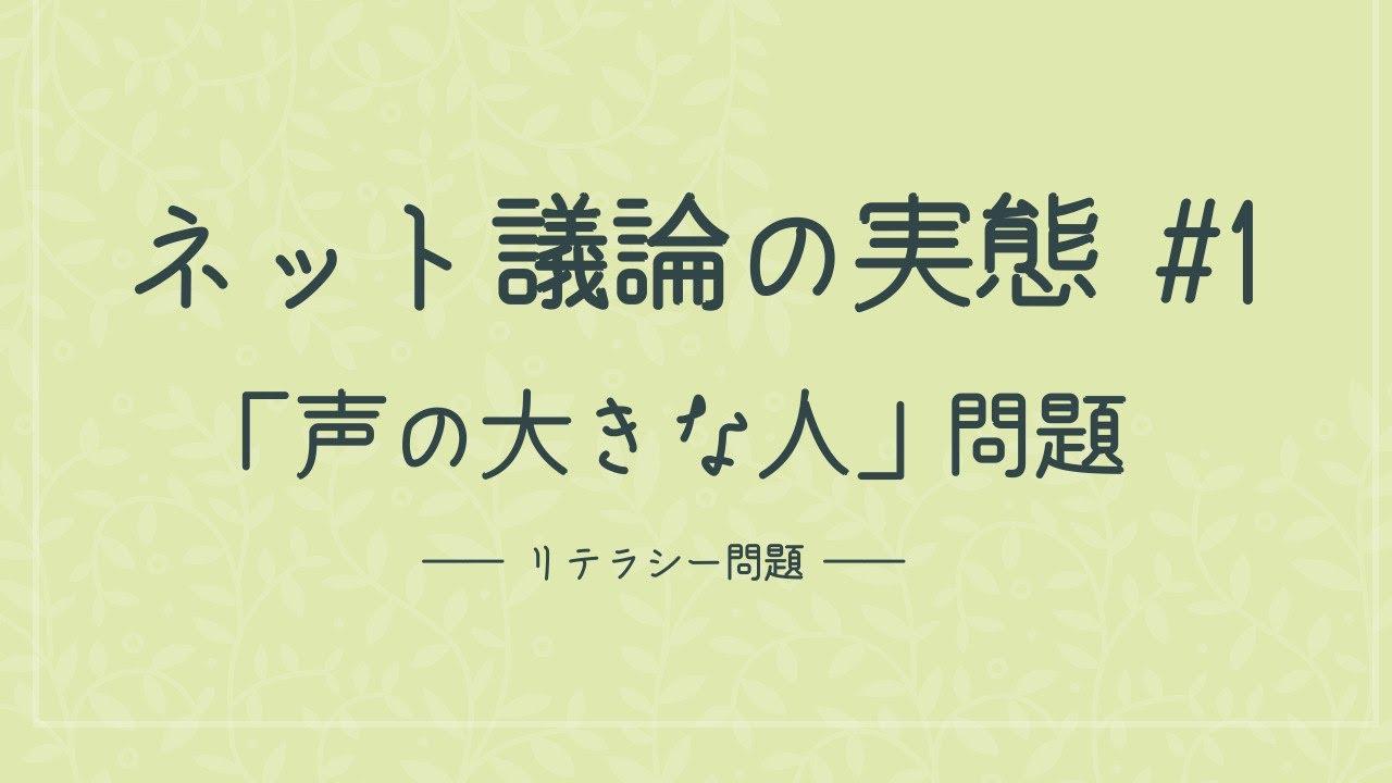 マイノリティ テレビ ノイジー