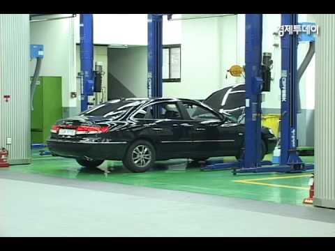 현대차, 과잉정비 시 최대 300% 보상