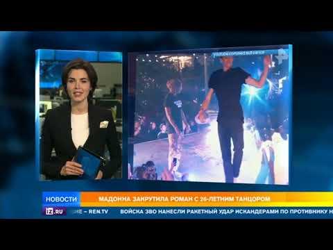 Папарации поймали Мадонну в объятиях молодого танцора