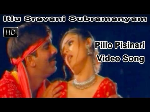 Pillo Pisinari Full Video Song || Itlu Sravani Subramanyam Movie || Ravi Teja || Tanu Roy || Samrin