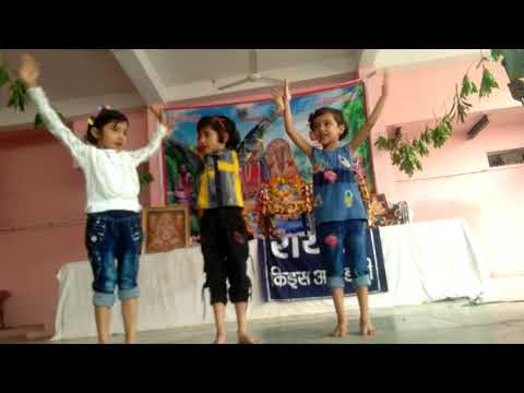 Royal Kids Academy Dongargaon