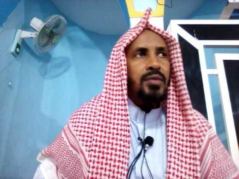 Maqasid AshShariah for the Individuals and the Society II (Somali)  مقاصد الشريعة للفرد والمجتمع 2