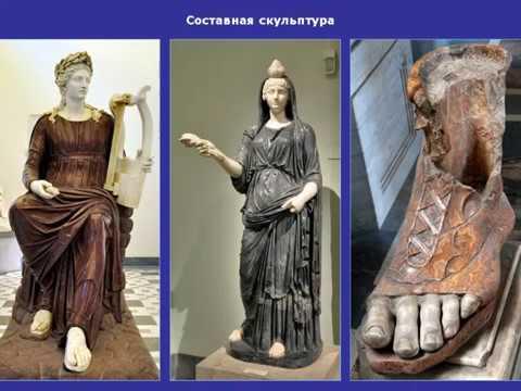 Полихромия в античной скульптуре. Часть I