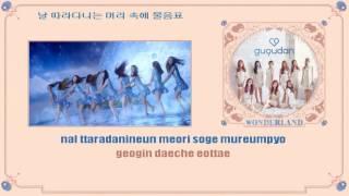 Gugudan - Wonderland (Instrumental)