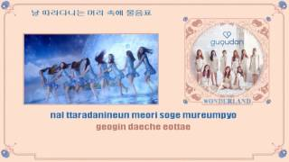 gugudan 구구단 Wonderland instrumental Official Hangul Rom