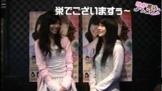 【OFFICIAL SITE】http://momoiro-shoten.net 橘ゆりかさんが4月18日(日...