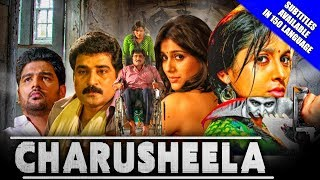charusheela-2018-new-released-full-hindi-dubbed-movie-rashmi-gautam-rajeev-kanakala