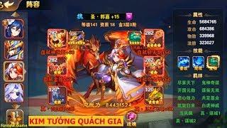 OMG 3Q - Siêu HOT, Cận Cảnh & Show Trận Đấu Mãn Nhãn KIM TƯỚNG QUÁCH GIA Của TOP Trung Quốc