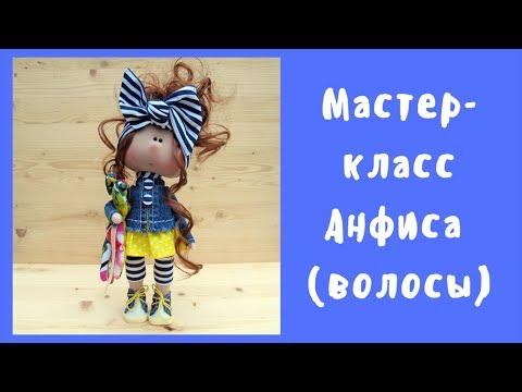 Как сделать повязку на голову для куклы