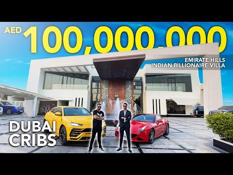 INDIAN 🇮🇳 BILLIONAIRE'S MANSION & SUPER CARS TOUR IN DUBAI!   EMIRATES HILLS  DANUBE HOME VLOG 42