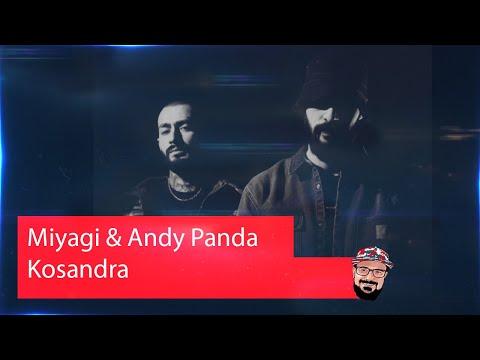 💥 Иностранец реагирует на Miyagi & Andy Panda - Kosandra