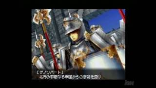 Avalon Code Nintendo DS Trailer - TGS 2008: