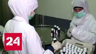 В сирийском Алеппо заработал фармацевтический завод