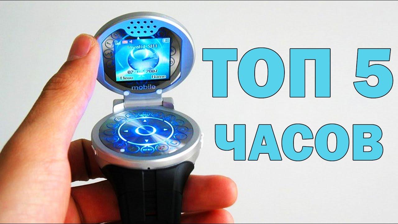 Необычные наручные часы с алиэкспресс наручные часы world time