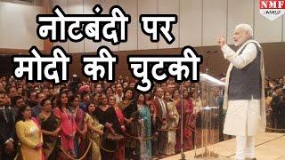 नोटबंदी पर पहली बार बोले Modi, Ganga में पैसे बहाने वालों पर ली चुटकी