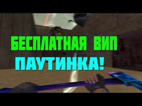 Видео Игры стрелялки с кровью онлайн бесплатно