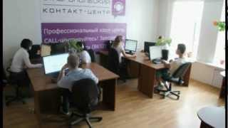 Ставропольский контакт - центр \\ www.contact26.ru(, 2012-07-09T05:55:41.000Z)