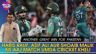 Another great win for Pakistan   Haris , Asif Aur Malik Ne Aaj Match Umda Cricket Kheli