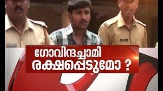 News Hour 08/09/16 | Soumya murder: Where is evidence against Govindachamy, asks SC | News Hour 08th Sep 2016