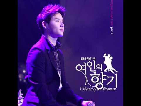 [MR] You Are So Beautiful - Junsu