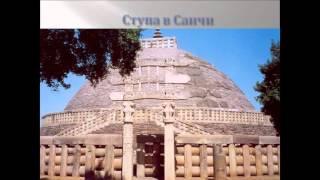 культура древней индии презентация по мхк