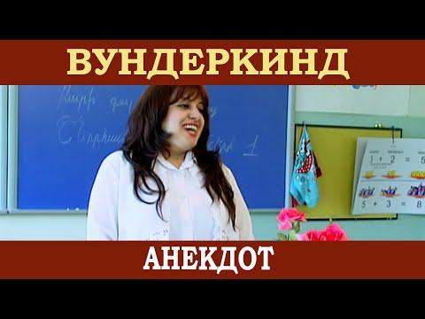 VEKA Одесса