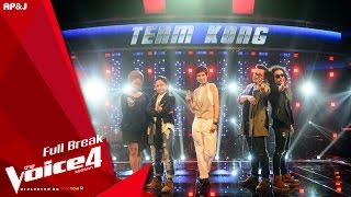 The Voice Thailand - Knockout - 15 Nov 2015 - Part 4