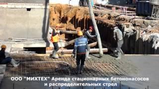 видео Подготовка сооружений к бетонированию