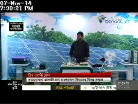 TV coverage on Lighting Asia Bangladesh stall in IDCOL Expo