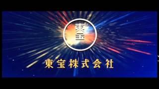 川北紘一特撮監督作品集 Movie Works by special effects director Koichi Kawakita