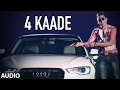 Download New Punjabi Songs 4 Kaade Audio Deepa Bilaspuri DJ Duster Latest Punjabi Songs Video Download, videos Download Avi Flv 3gp mp4