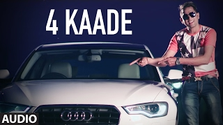 New Punjabi Songs | 4 Kaade (Audio) | Deepa Bilaspuri | DJ Duster | Latest Punjabi Songs | T-Series
