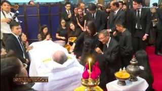 ข่าว พิธีรดน้ำศพ บิดาคุณหญิงสุดารัตน์ เกยุราพันธุ์ //TNN24