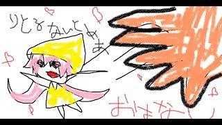 [LIVE] 【どっとライブ】お茶会しながら悪夢探索ですわ!【アイドル部】