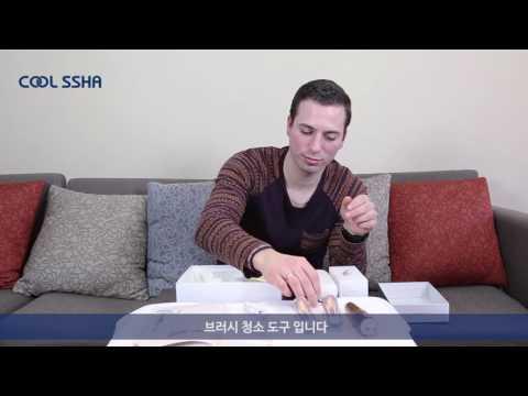 [전동칫솔/자동칫솔 쿨샤] 쿨샤 성인용 골드 패키지 개봉기 (국문자막포함)
