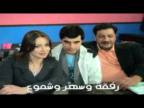 Rayan ayam el draseh ايام الدراسة بصوت ريان و ميس حرب مع الكلمات
