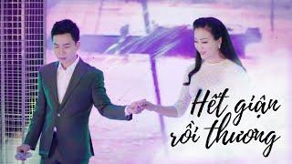 HẾT GIẬN RỒI THƯƠNG (#HGRT) - Thanh Tài f.t Huyền Trang Sao Mai || Official MV
