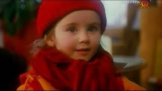 Маленькая рождественская сказка (1999)/(En liten julsaga)