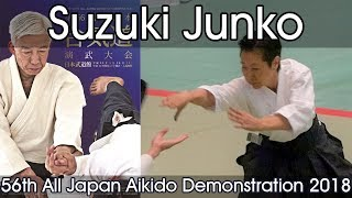 Aikikai Aikido - Suzuki Junko - 56th All Japan Aikido Demonstration (2018)