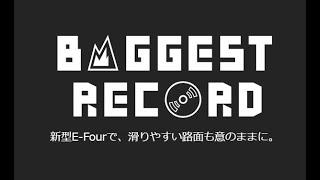 【RAV4】Play the Biggest Record