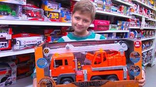 Машинка Сюрприз В День Рождения! Едем В Развлекательный Центр За Подарками!