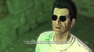 16 Fallout 4 Подземка