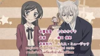 kamisama hajimemashita season 2 opening